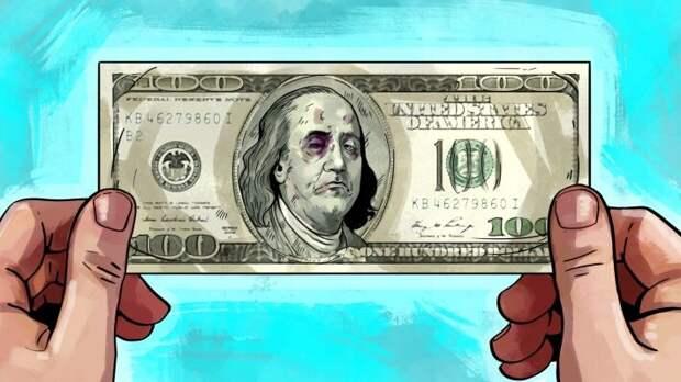 Россия хочет дождаться более выгодных цен