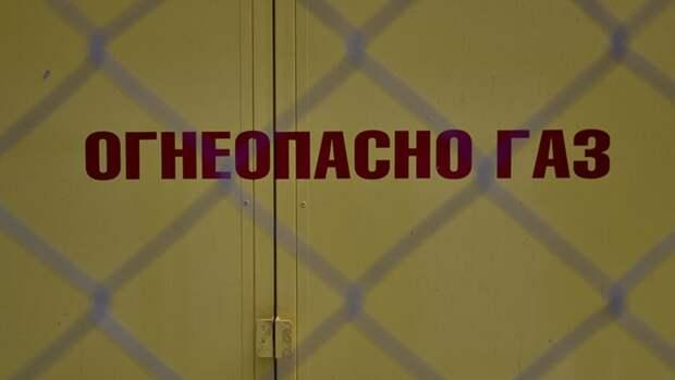 Фигуранту дела о подрыве газопровода в Крыму переквалифицировали обвинение