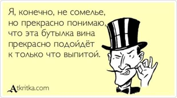 atkritka_1437585711_667