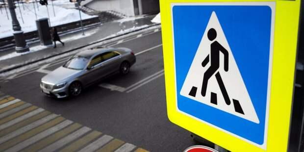 Дорожные знаки на Воротынской подновили и закрепили
