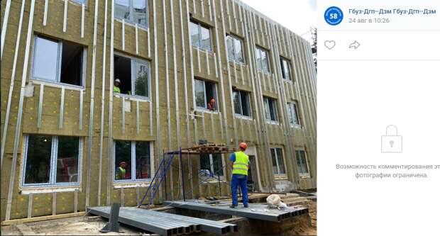 В поликлинике на улице Кулакова начались фасадные работы