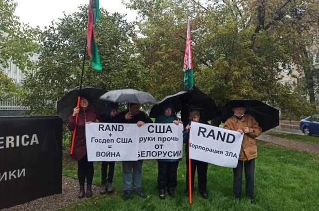 Сябры Волыни послали сигнал Госдепу из Киева: против «американской марионетки» Тихановской (ФОТО, ВИДЕО)