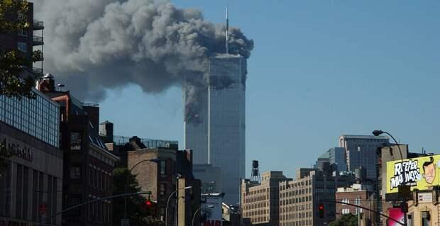 """Был ли заговор? США публикуют """"секретные файлы"""" об 11 сентября"""