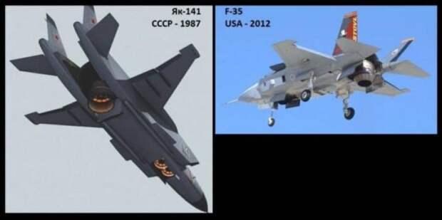 Як-41 против дальнейшего развития Як-38. Урок из прошлого