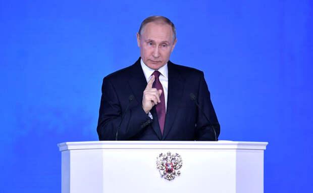 Украина готовится к посланию Путина