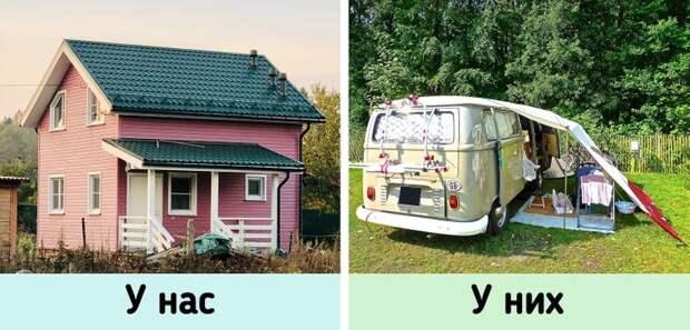 12 благ цивилизации, которые в России есть у каждого, а за рубежом могут себе позволить только богатеи