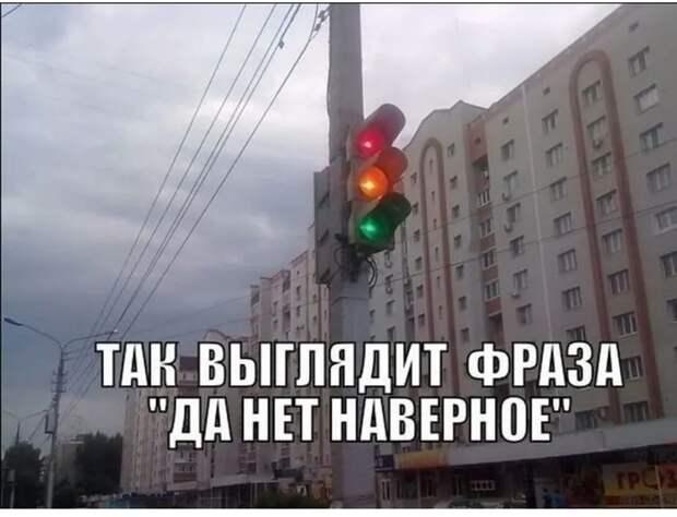 """Объявление в """"Вечерней Одессе"""": """"Мадам в возрасте ищет работу""""..."""