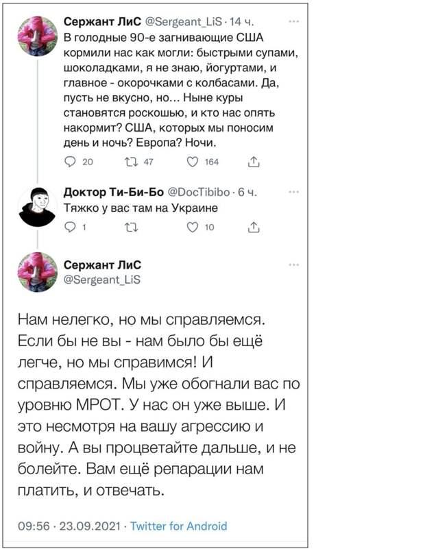 Когда начал страдать, прикидываясь гражданином России, но чубом пробило кепку