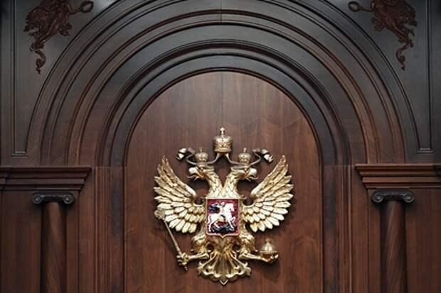 Конституционный суд России разрешил не платить бывшим акционерам ЮКОСа