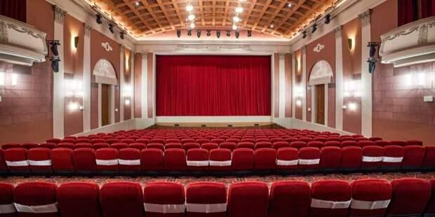 Московские театры поддерживают идею QR-кодов в учреждениях культуры. Фото: М. Денисов mos.ru
