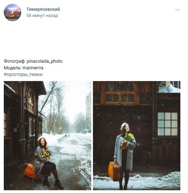 Фото дня: атмосферные снимки Красностуденческого