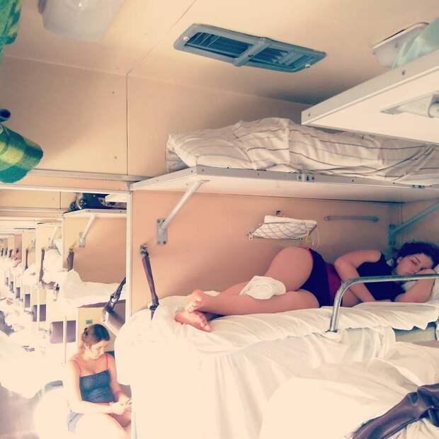 Хороший попутчик - это большая редкость Отель, анапа, бали, гостиница, плацкарт, поезд, россия, тагил