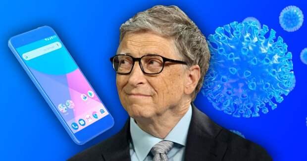 10 пророчеств Билла Гейтса. Половина из них уже сбылась