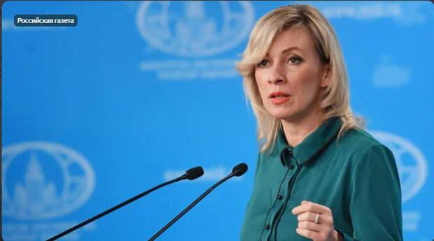 МИД России предостерег США от введения санкций против 35 россиян