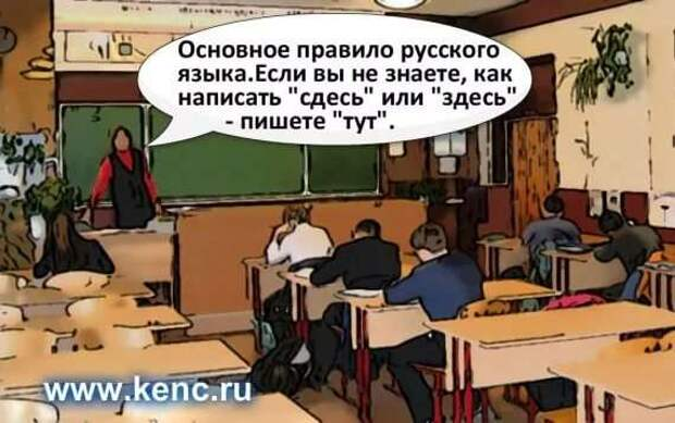 Смешные комментарии. Подборка chert-poberi-kom-chert-poberi-kom-45201230072020-14 картинка chert-poberi-kom-45201230072020-14