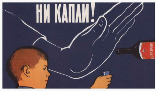 The Lancet назвал политику РФ в области алкоголя историей успеха