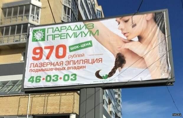 Боги маркетинга нас радуют снова