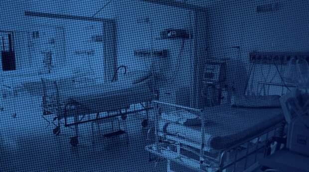 В Санкт-Петербурге пациентов в ковид-отделении разместили на полу