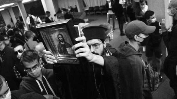 В Киеве сорвали премьеру фильма о сатанинской церкви США