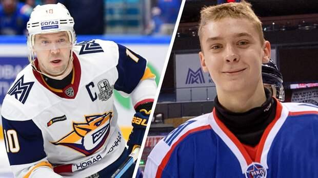«Металлург» включил Андрея Мозякина в заявку на матч с «Барысом». Он может впервые сыграть в КХЛ с отцом