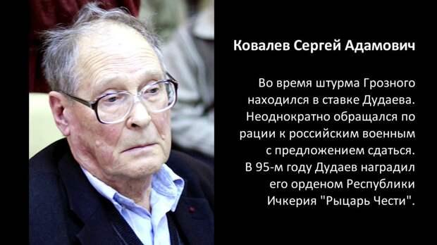 Призывал русских сдаться в плен террористам: Умер предатель России