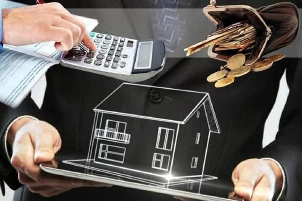 Банк забирает недвижимость и продает ее