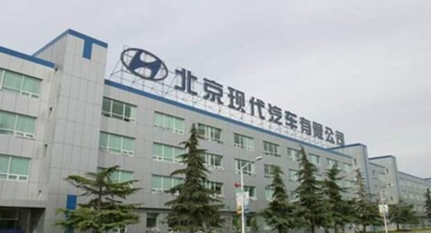 Xiaomi рассчитывает купить один из заводов Hyundai в Китае
