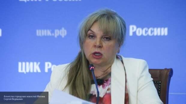Элла Памфилова отказалась проверять депутатов на наличие второго гражданства