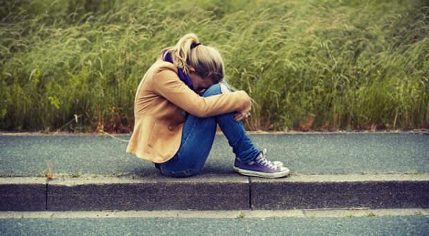 Если вы несчастны, это не ваша вина