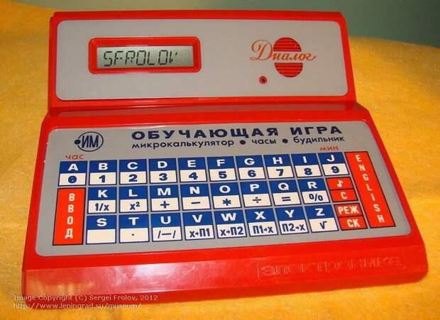 """В гаджет под названием """"Электроника ИМ-45"""" входили пять игр для обучения английскому, калькулятор, часы и будильник СССР, гаджет, история, стиралка, техника, факты"""
