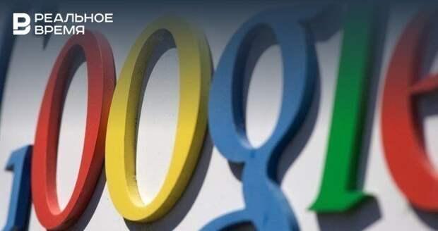 Google изменит работу поисковика в преддверии президентских выборов в США