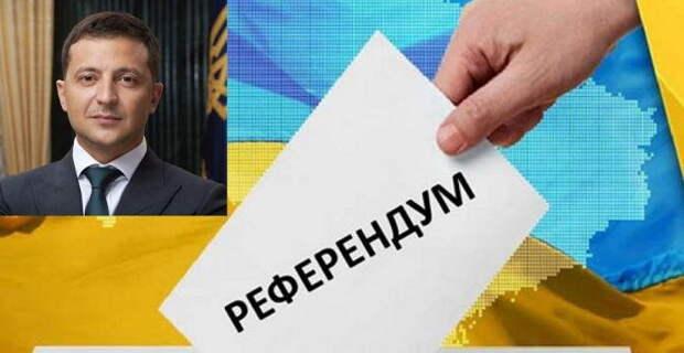 Зеленский узаконил выход украинских территорий из состава «незалежной»