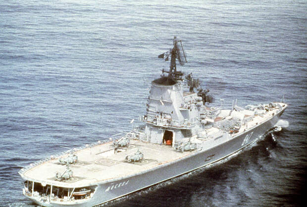 Moskva class Moskva flightdeck cruiser, starboard quarter view.jpg
