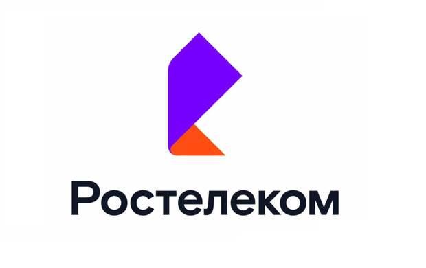 """Систему электронного голосования от """"Ростелеком"""" протестировали  25 тысяч человек"""