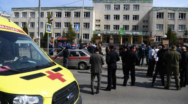 Трагедия в Казани: чиновники тратили бюджет на круглосуточную охрану самих себя, а не школьников