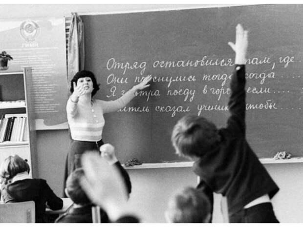 Изгнание бесов из российского образования