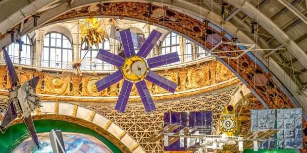 Павильон «Космос» на ВДНХ станет еще одной площадкой для выездных свадеб