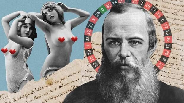 8 популярных легенд о Достоевском