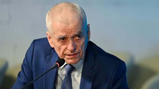 Онищенко раскритиковал Малышеву после заявления о защитных масках