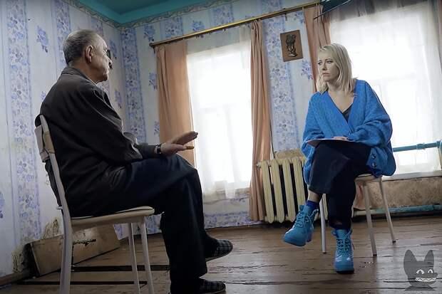 Netflix покажет фильм Собчак о скопинском маньяке