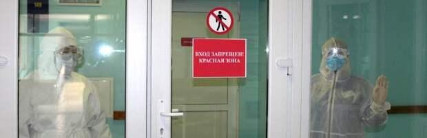 Пандемия в цифрах: в Атырауской области обострена ситуация с коронавирусом