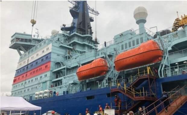 Японцы восхитились российским ледоколом «Арктика»