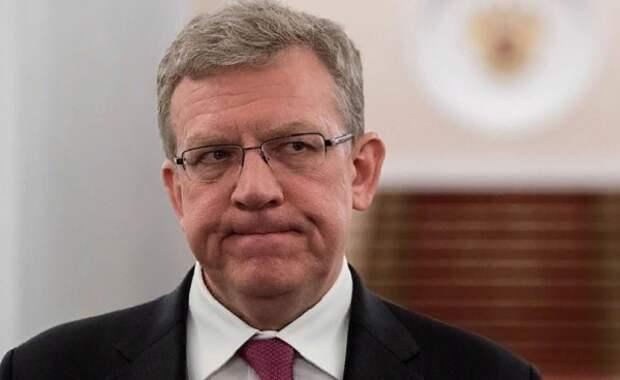 Кудрин посетовал на неразвитость у россиян чувства налогоплательщика