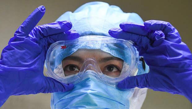 Месячный запас средств защиты для медиков сформировали в Подмосковье