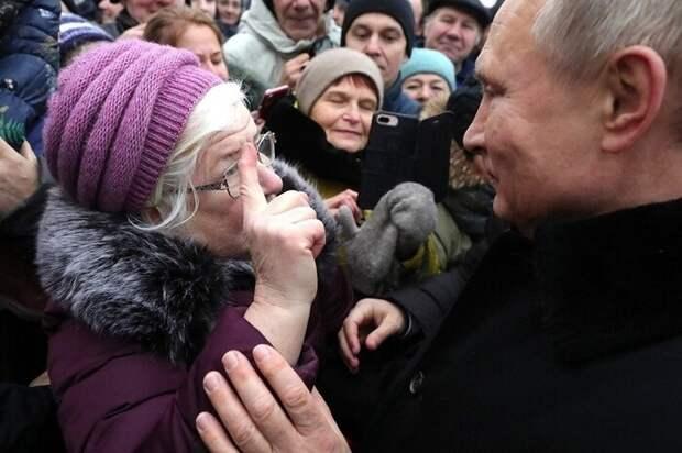 Пенсионер-слухи