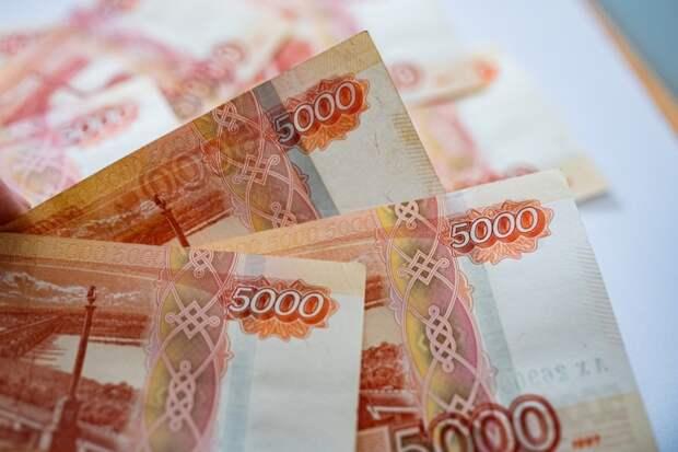 Жителям Владивостока необходимо 1,8 млн рублей, чтобы чувствовать себя уверенно