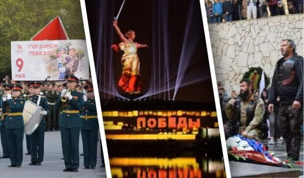 Парадные новости Волгограда в среду