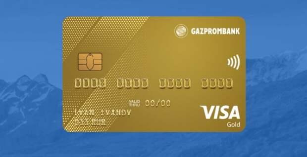 топ-7 кредитных карт 2021 года, для получения которых нужен только паспорт