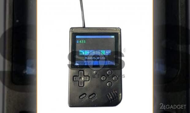 SOS Key Tool подобен Game Boy, но сможет угнать автомашину