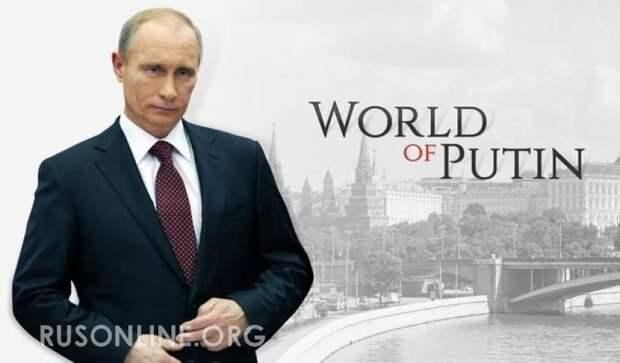 Игра без правил — что, если бы Россия вела себя как Литва и США